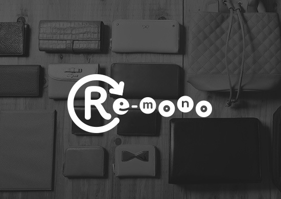 remono コンセプト1