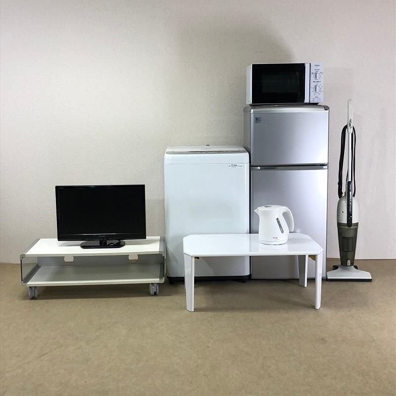 家電セットレンタル