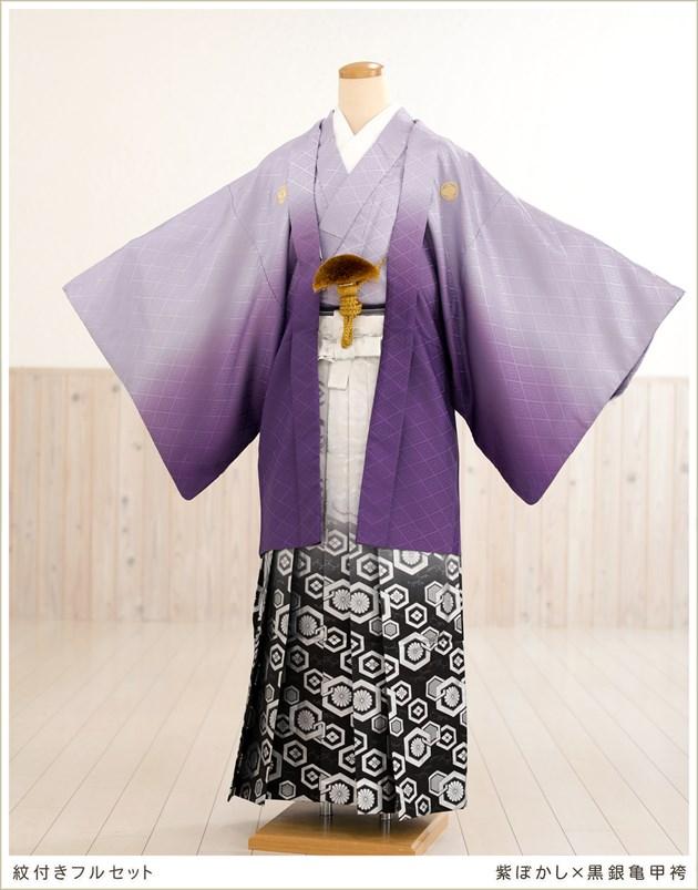 紫ぼかし×黒銀亀甲袴