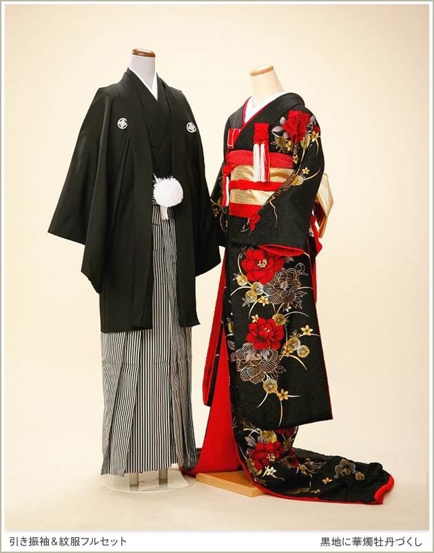 引き振袖レンタル 新郎紋付セット「黒地に華燭牡丹づくし」