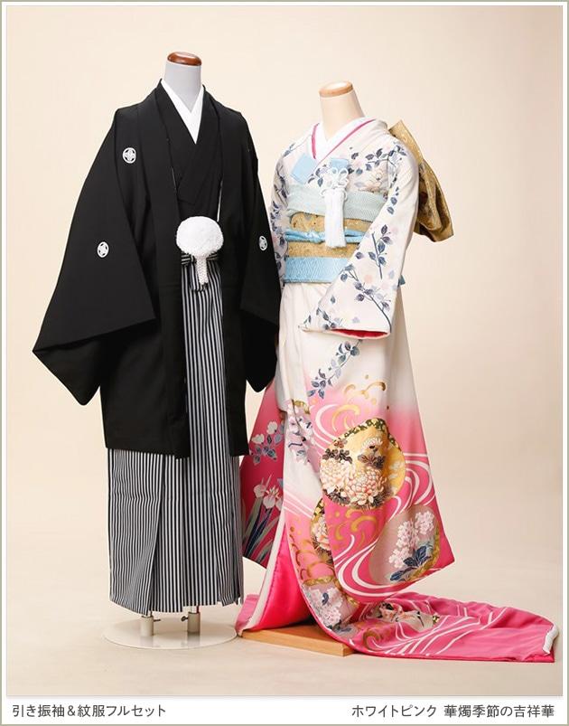 引き振袖レンタル 新郎紋付セット「ホワイトピンク 華燭季節の吉祥華」