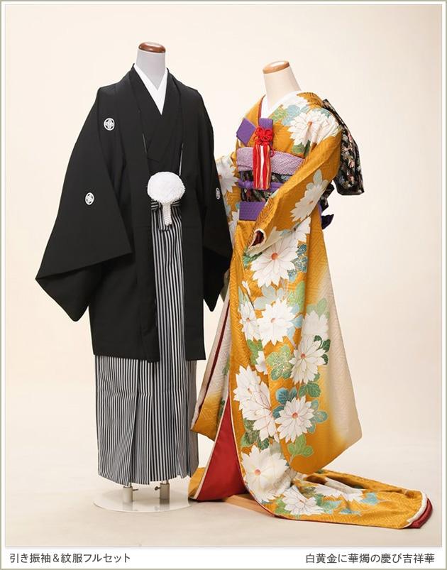 引き振袖レンタル 新郎紋付セット「白黄金に華燭の慶び吉祥華」