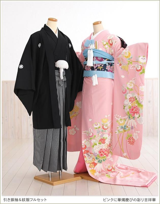 引き振袖レンタル 新郎紋付セット「ピンクに華燭慶びの彩り吉祥華」