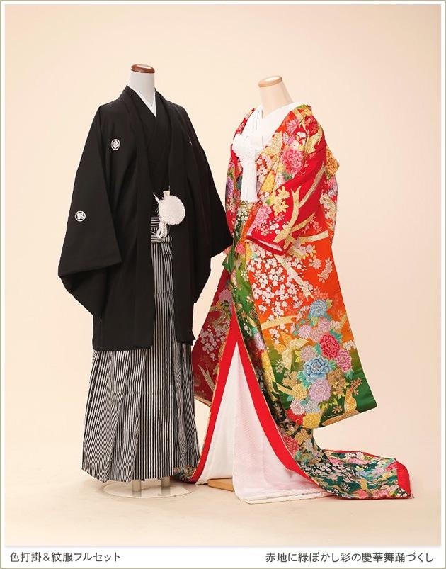 色打掛レンタル 新郎紋付セット「赤地に緑ぼかし彩の慶華舞踊づくし」