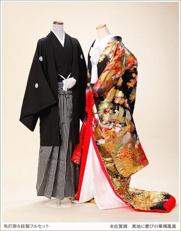 色打掛レンタル 新郎紋付セット「本佐賀錦 黒地に慶びの華燭鳳凰」