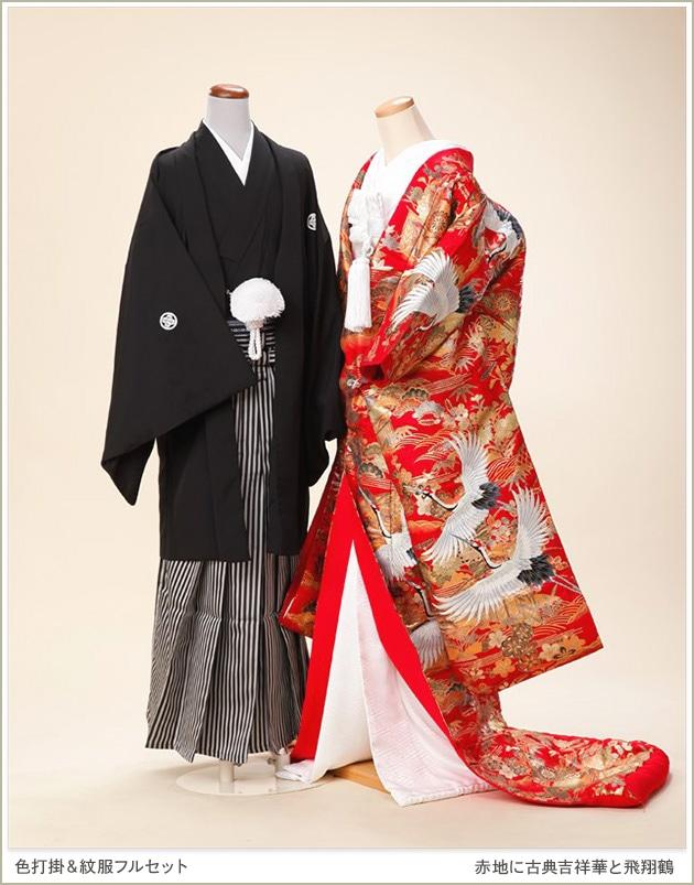 色打掛レンタル 新郎紋付セット「赤地に古典吉祥華と飛翔鶴」