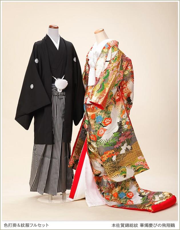 色打掛レンタル 新郎紋付セット「 本佐賀錦総紋 華燭慶びの飛翔鶴」