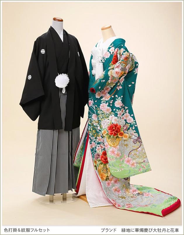 色打掛レンタル 新郎紋付セット「緑地に華燭慶び大牡丹と花車」