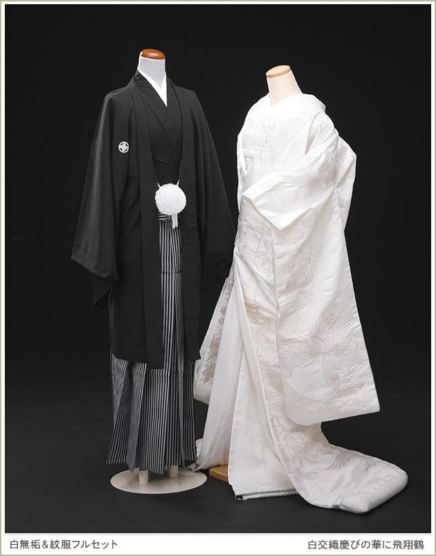 白無垢レンタル 新郎紋付セット「白交織慶びの華に飛翔鶴」