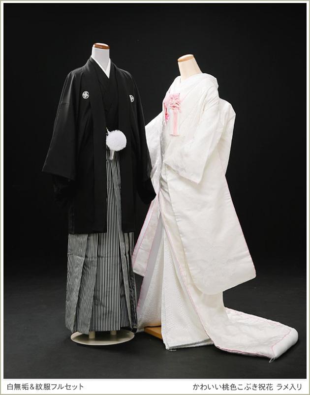 白無垢レンタル 新郎紋付セット「かわいい桃色こぶき祝花」