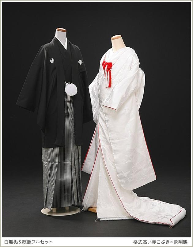 白無垢レンタル 新郎紋付セット「格式高い赤こぶき×飛翔鶴」