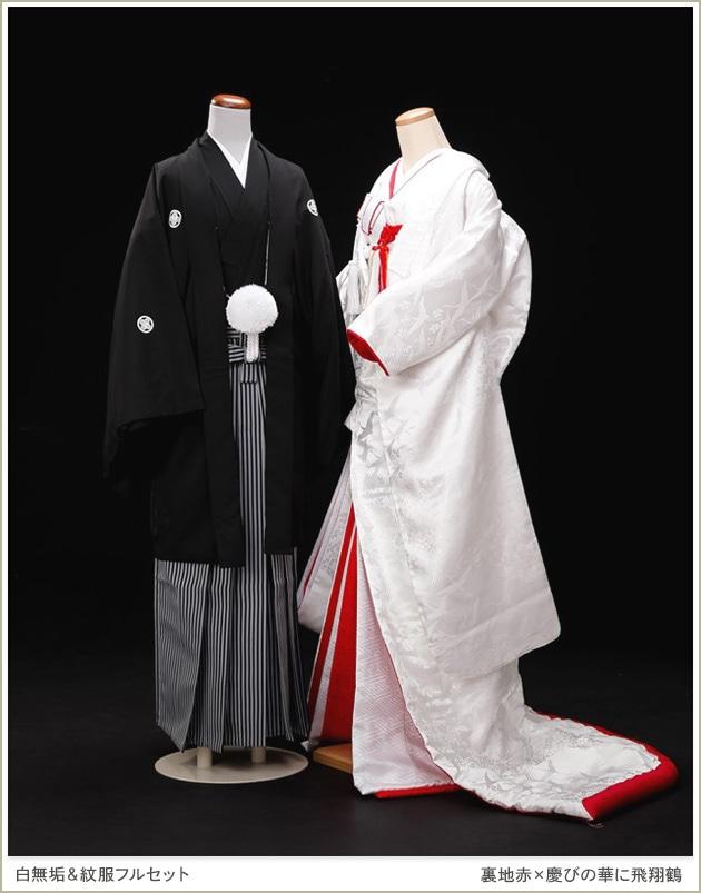 白無垢レンタル 新郎紋付セット「裏地赤×慶びの華に飛翔鶴」