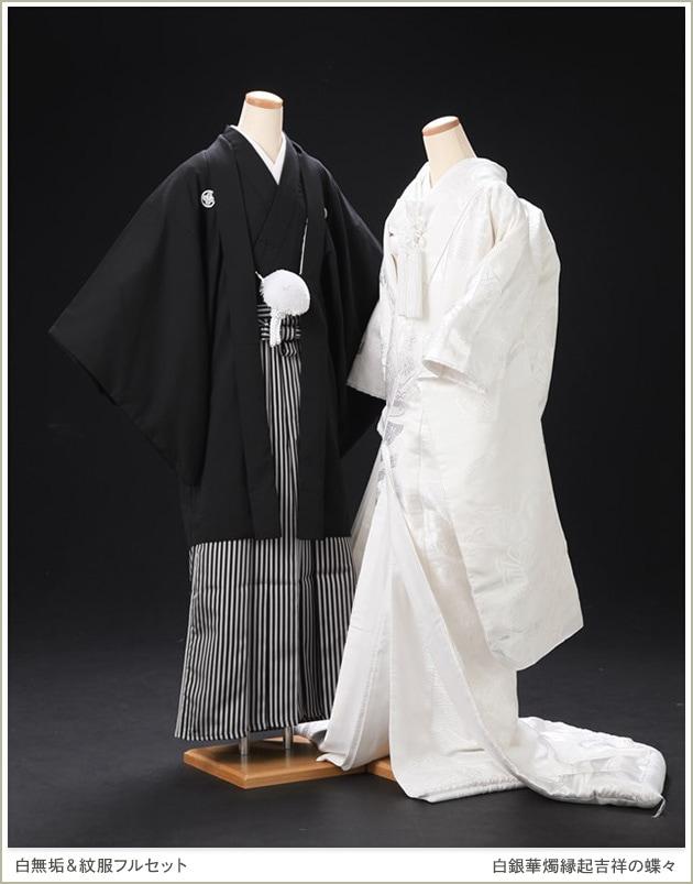 白無垢レンタル 新郎紋付セット「白銀華燭縁起吉祥の蝶々」