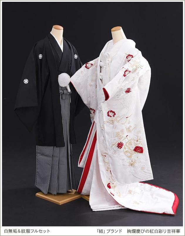 白無垢レンタル 新郎紋付セット「絢爛慶びの紅白彩り吉祥華」