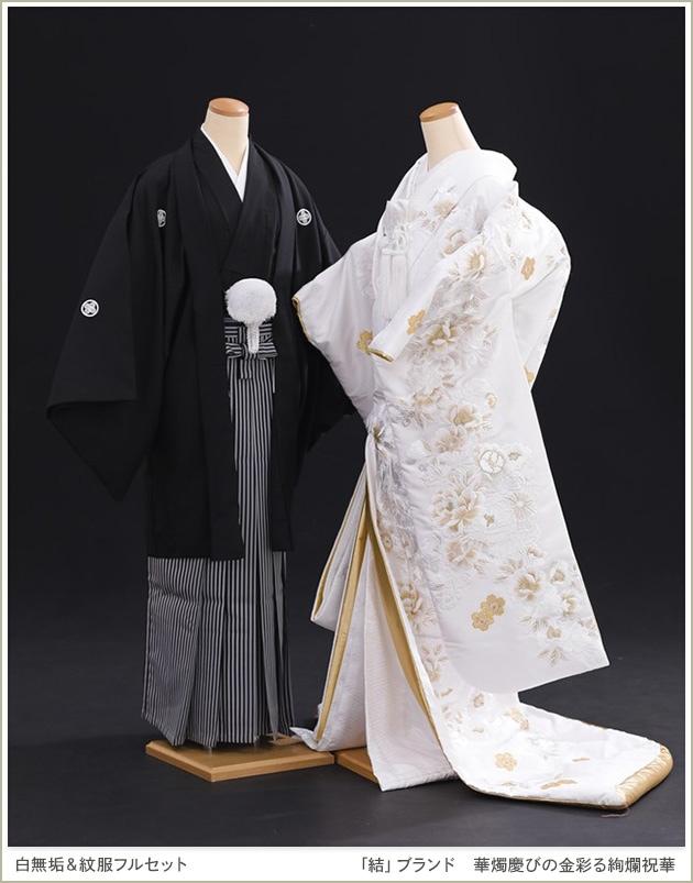 白無垢レンタル 新郎紋付セット「華燭慶びの金彩る絢爛祝華」