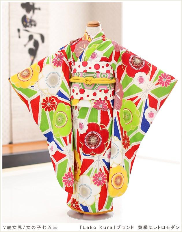「Lako Kura」ブランド×黄緑にレトロモダン
