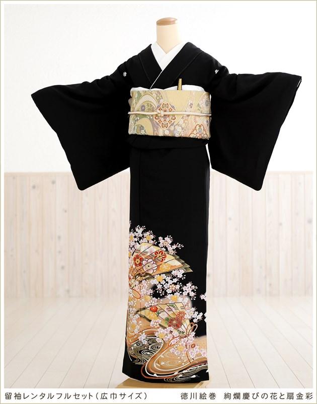 大きいサイズ留袖レンタル「徳川絵巻」