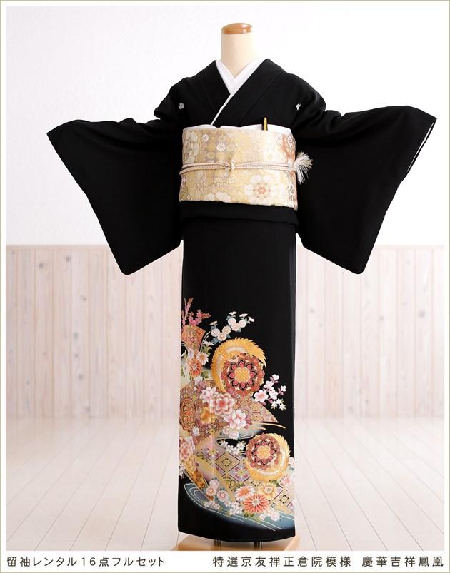 特選京友禅 正倉院模様 留袖レンタル「慶華吉祥鳳凰」