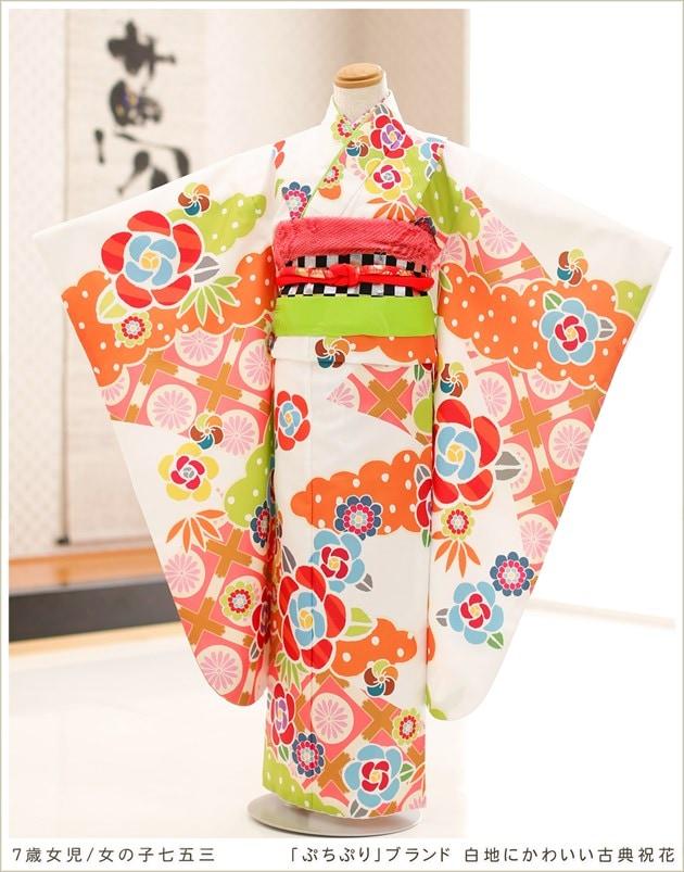 「ぷちぷり」ブランド 白地にかわいい古典祝花