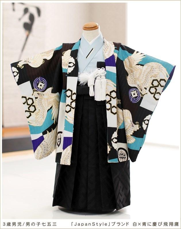 「JapanStyle」ブランド 白×青に慶び飛翔鷹