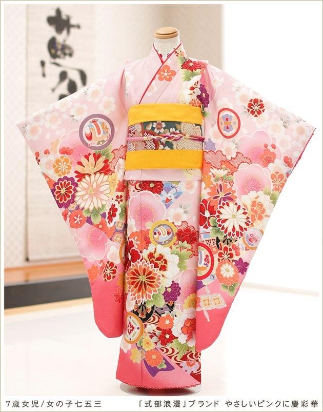 「式部浪漫」ブランド やさしいピンクに慶彩華