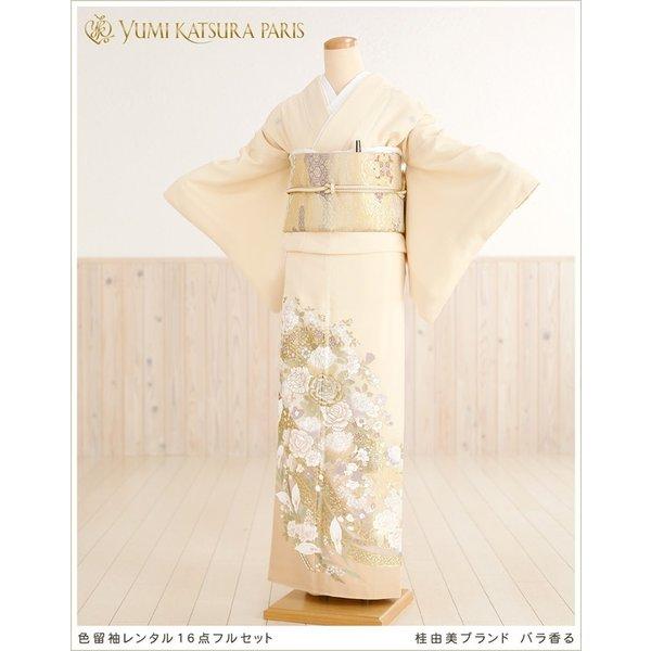 色留袖レンタル 桂由美ブランド