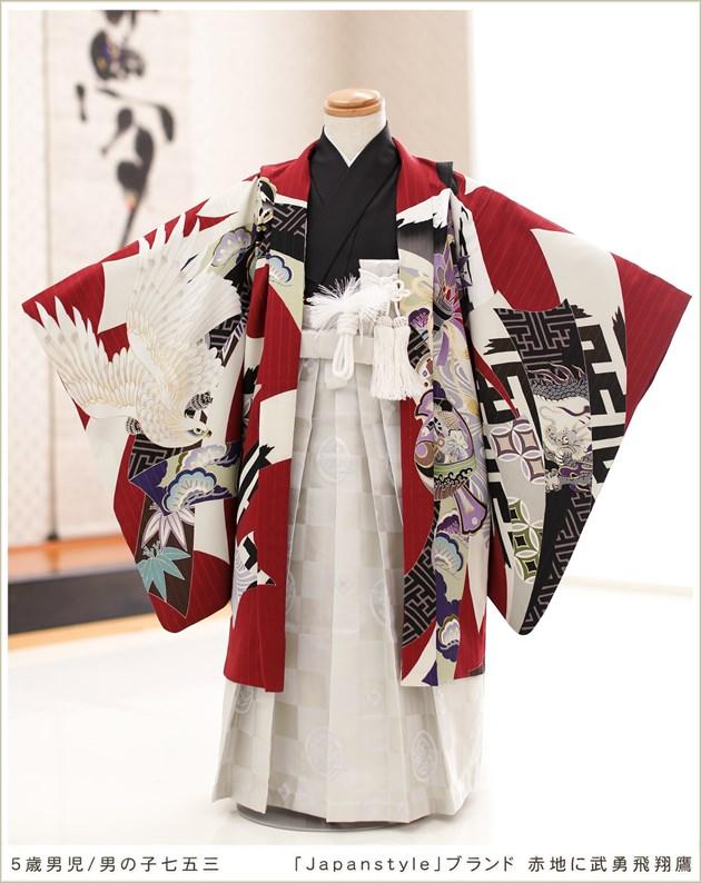 「Japanstyle」ブランド 赤地に武勇飛翔鷹
