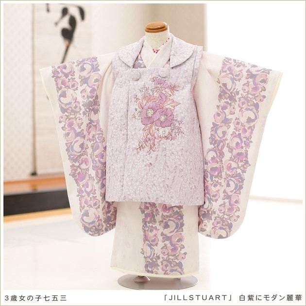 「JILLSTUART」ブランド 白紫にモダン麗華