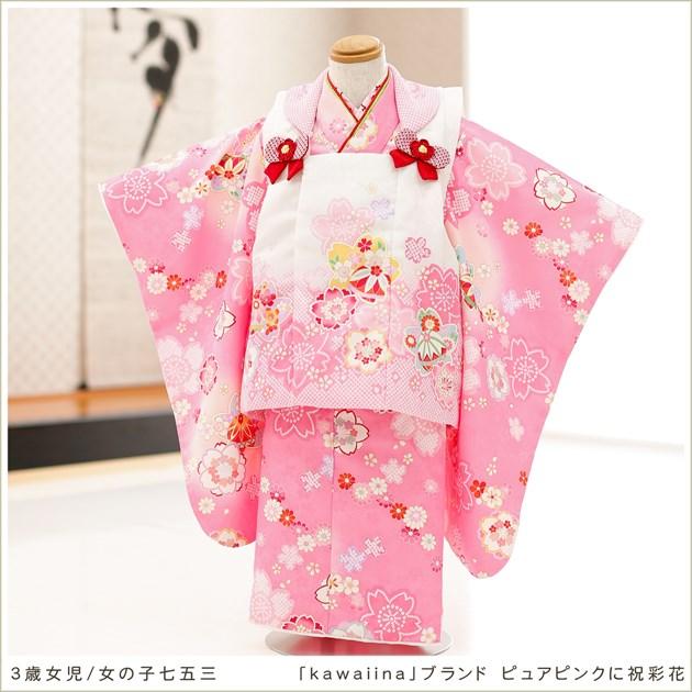 「kawaiina」ブランド ピュアピンクに祝彩花