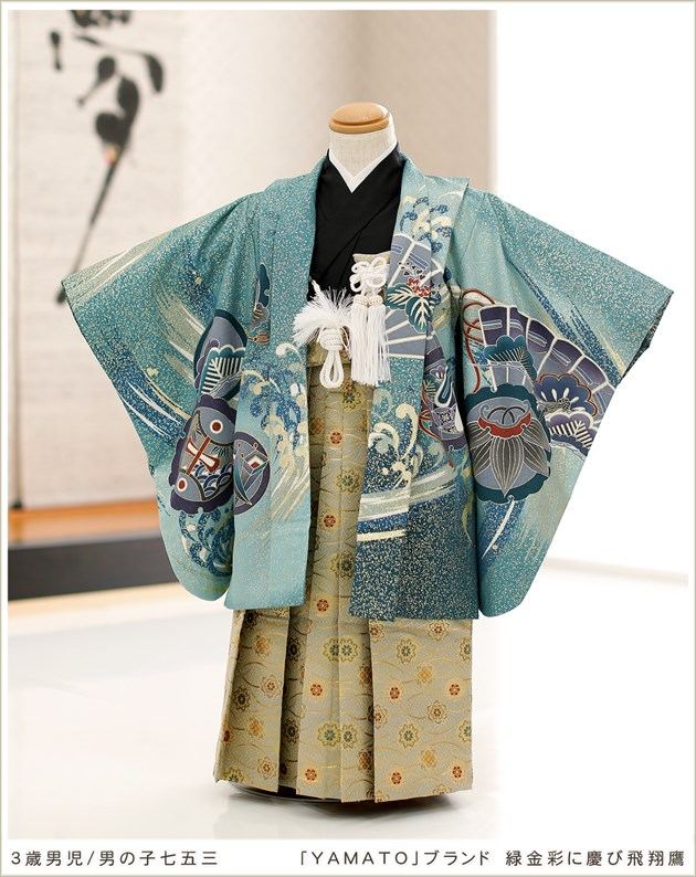「YAMATO」ブランド 緑金彩に慶び飛翔鷹