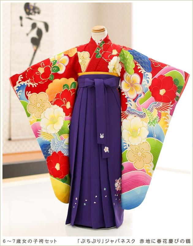 ぷちぷりブランド「ジャパネスク」赤地に春花慶びの鶴×紫袴
