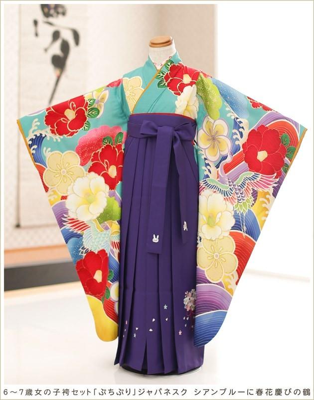 ぷちぷりブランド「ジャパネスク」シアンブルーに春花慶びの鶴×紫袴