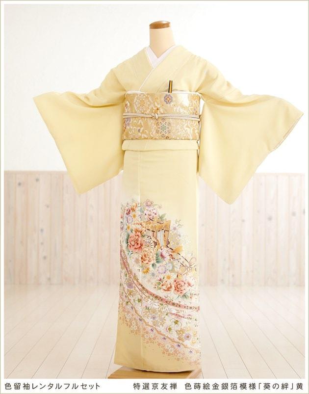 「特選京友禅」色留袖レンタル「葵の絆」黄