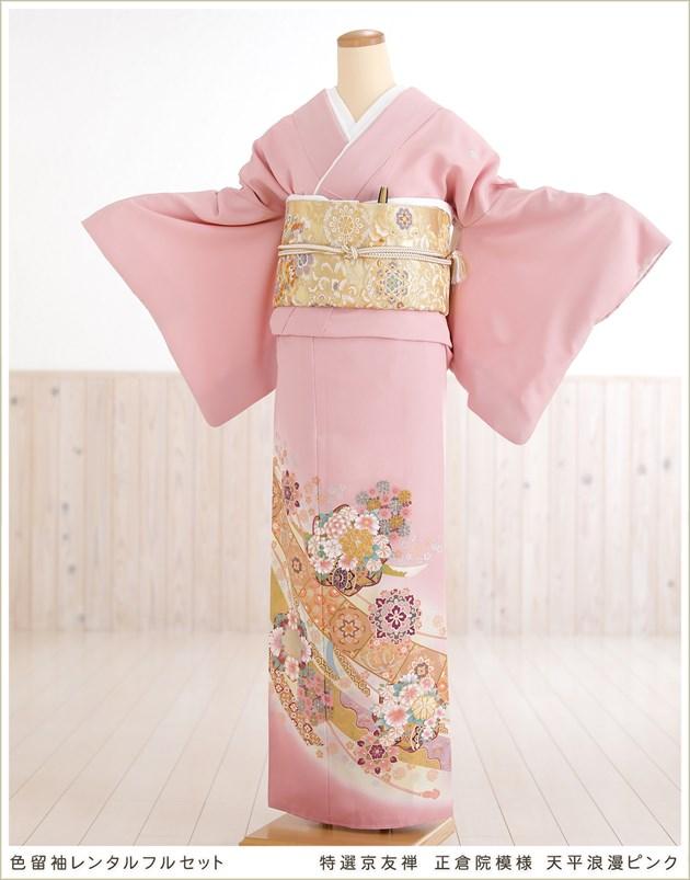 「特選京友禅」色留袖レンタル 正倉院模様 天平浪漫ピンク