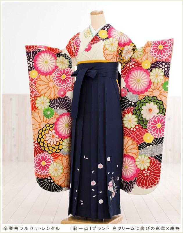 卒業袴レンタル 「紅一点」ブランド 白クリームに慶びの彩華×紺袴
