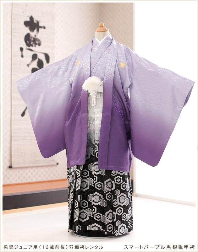 12歳前後ジュニア用 スマートパープル黒銀亀甲袴