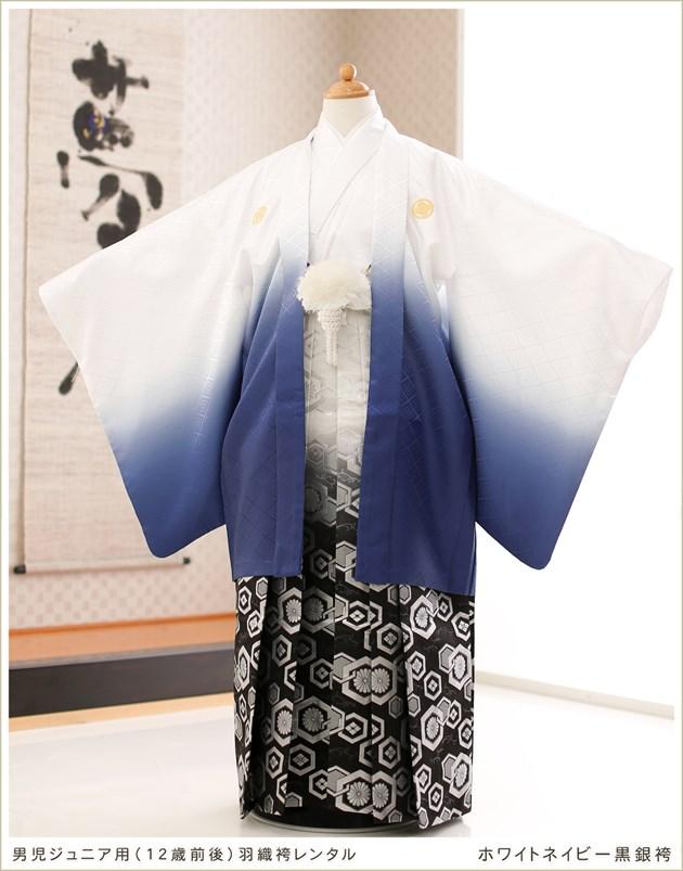 12歳前後ジュニア用 ホワイトネイビー×黒銀亀甲袴