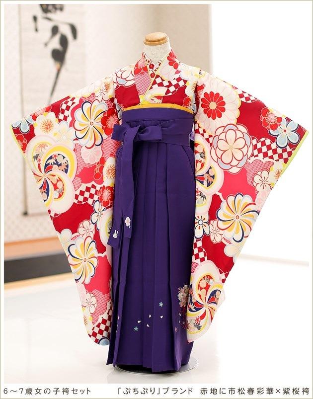 「ぷちぷり」ブランド 赤地に市松春彩華×紫桜袴
