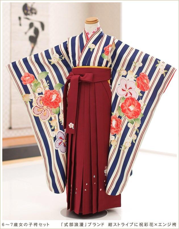 「式部浪漫」ブランド 紺ストライプに祝彩花×エンジ袴