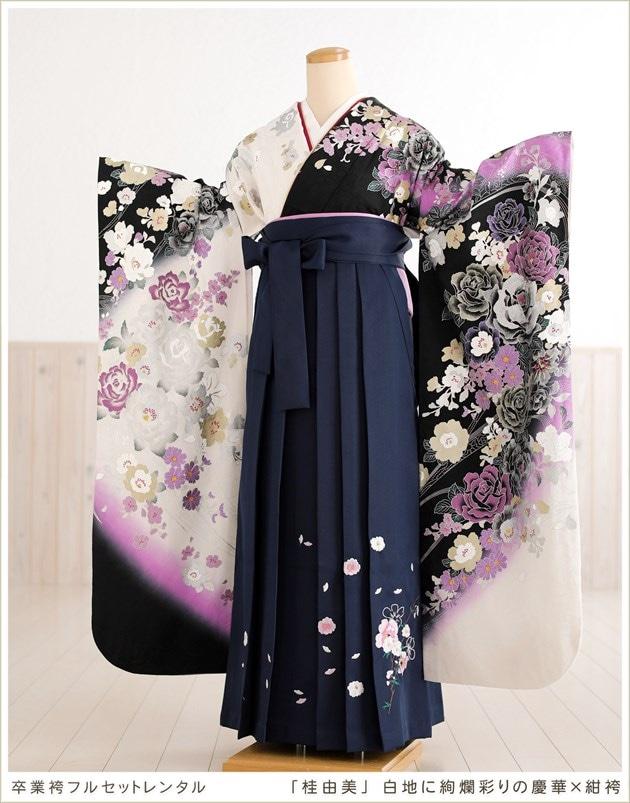 卒業袴レンタル「桂由美」ブランド 白地に絢爛彩りの慶華×紺袴