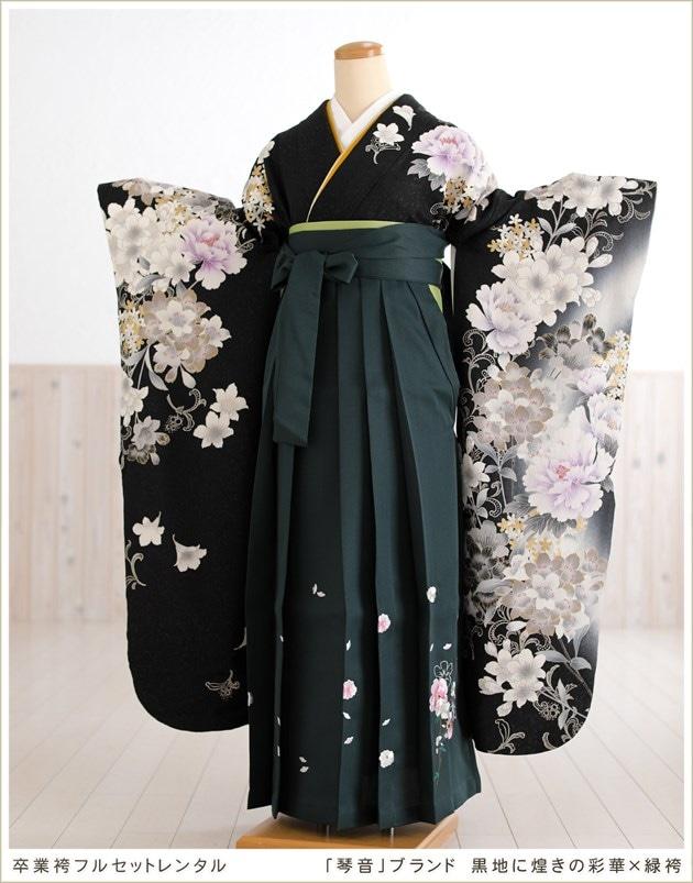 卒業袴レンタル「琴音」ブランド黒地に煌きの彩華×緑袴