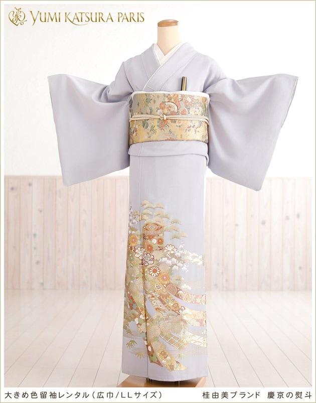 大きいサイズ色留袖レンタル 桂由美 慶京の熨斗