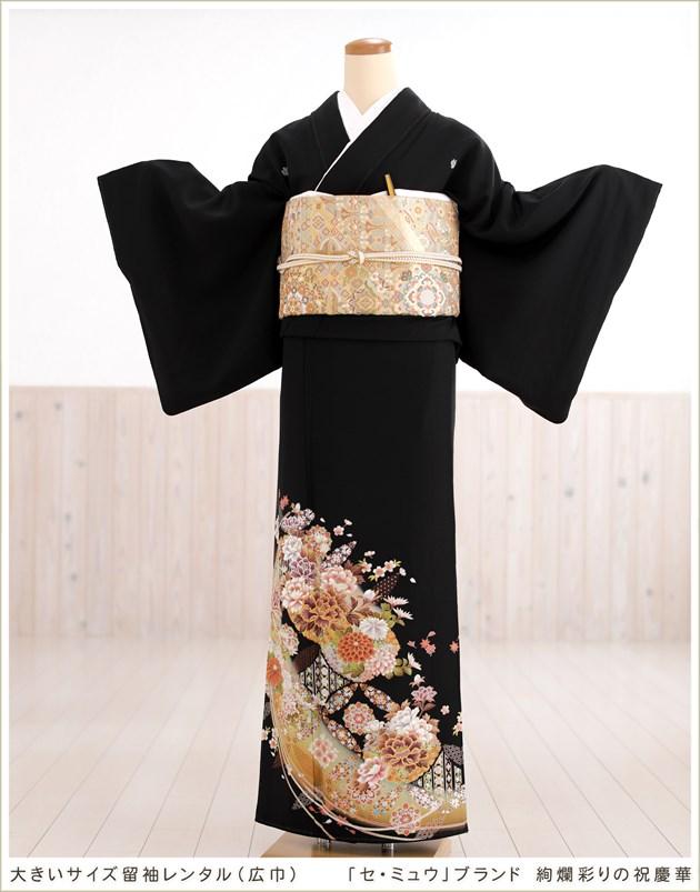 大きいサイズ留袖レンタル「セ・ミュウ」 絢爛彩りの祝慶華