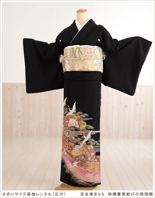 大きいサイズ留袖レンタル「京友禅きらら」絢爛慶華歓びの飛翔鶴