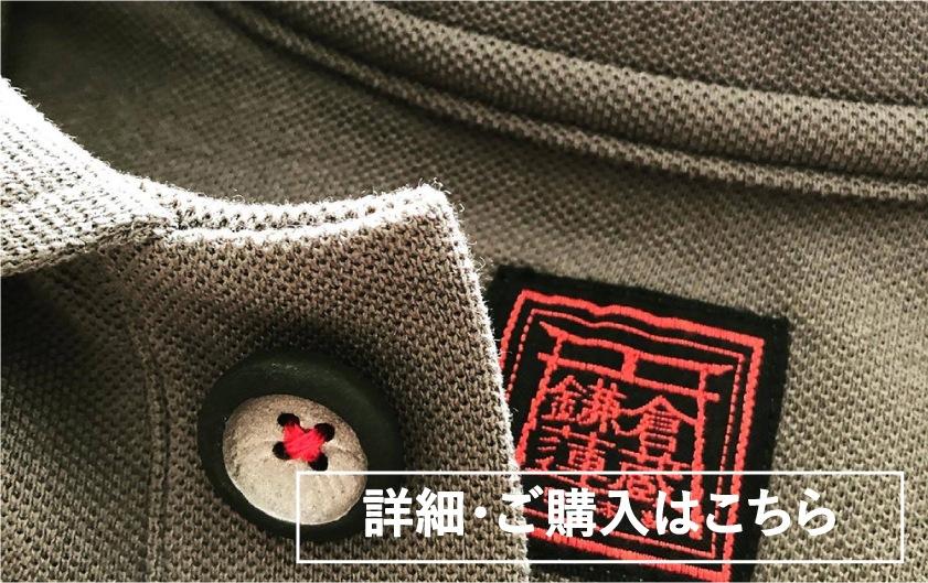 underwearpage