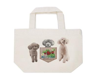 多頭飼いのデザイントートバッグの例
