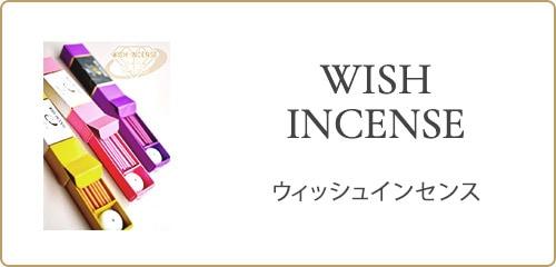 WISH INCENSE