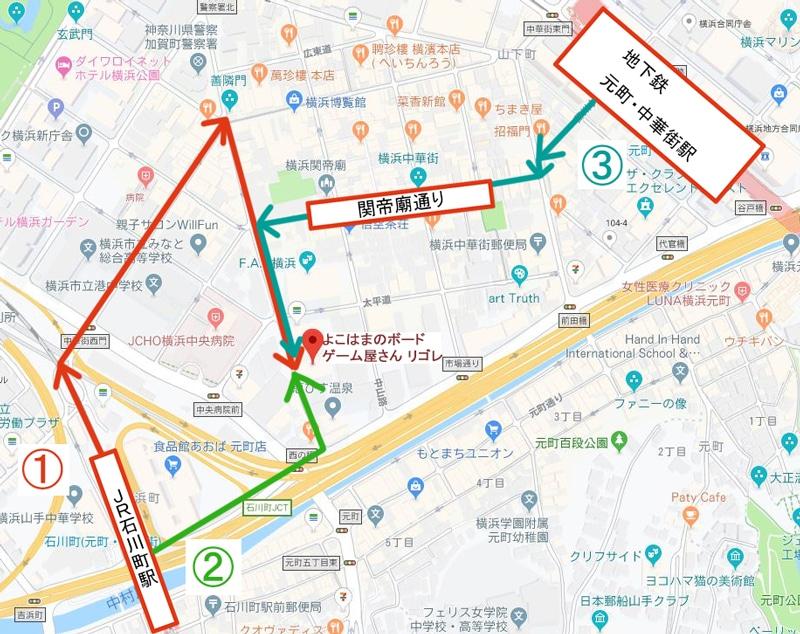 駅からリゴレへの地図