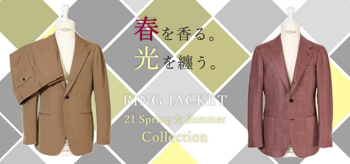 RING JACKET21春夏新アイテム特集 Vol.02