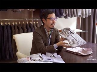 服の向こう側 vol 1 /RING JACKET Napoli shirt